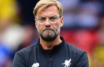 هل يتنازل كلوب عن تدريب ليفربول لصالح منتخب ألمانيا؟