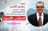 """""""عربي21"""" تحاور الفائز بجائزة الدوحة للكتابة الدرامية (شاهد)"""