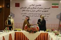 """قطر وإيران توقعان اتفاقا اقتصاديا بعد اجتماع بـ""""أصفهان"""""""