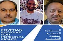 شخصيات معارضة تعلن تضامنها مع الحقوقيين المعتقلين بمصر