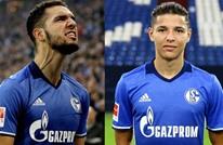 نادي شالكه الألماني يعاقب لاعبيه العربيان.. لماذا؟