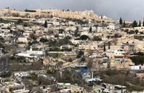 موقع: الإمارات متورطة بتسريب عقارات بسلوان للمستوطنين