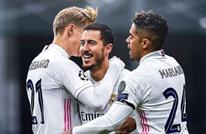 ريال مدريد يعود بفوز ثمين من إيطاليا على حساب إنتر بالأبطال
