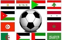 """""""فيفا"""" يعلن عن تنظيم بطولة جديدة خاصة بالمنتخبات العربية"""