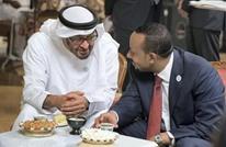 """هل تحسم حرب """"تيغراي"""" بإثيوبيا قريبا.. وما دور الإمارات؟"""
