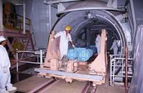 """إيران تبدأ بإنتاج يورانيوم مخصب بنسبة 60% بمنشأة """"نطنز"""""""
