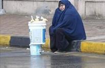 في يوم القضاء على العنف ضد المرأة.. هكذا تعاني نساء مصر