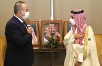 تشاووش أوغلو يلتقي نظيره السعودي ويؤكد الشراكة بين البلدين