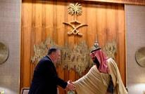 """""""هآرتس"""": لقاء """"نيوم"""" يبشر بصفقة سلاح للسعودية وقلق بالجيش"""