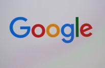 """ماذا يعني تجاهل """"غوغل"""" لمصر بمشروع خطوط الإنترنت الجديد؟"""