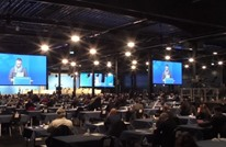 مؤتمر كبير لليمين المتطرف بألمانيا يتحدى إجراءات كورونا