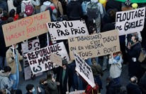 فرنسا تعتقل عشرات المحتجين على مشروع قانون أمني (شاهد)