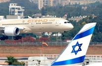 الاحتلال يرجع إماراتيتين من تل أبيب عقب انتظام رحلات دبي