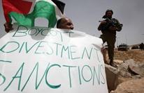 122 مثقفا: إسرائيل تستخدم معاداة السامية لإسكات من ينتقدها