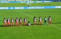لاعبة إسبانية ترفض الوقوف دقيقة صمت تكريما لمارادونا