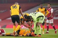 إصابة لاعب ولفرهامبتون بكسر في الجمجمة أمام أرسنال