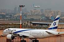 أمريكا تجبر السعودية على مرور الطيران الإسرائيلي عبر أجوائها