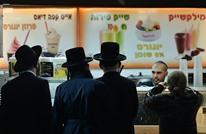 إرشادات للسائح الإسرائيلي بالامارات.. ومخاوف من التجاوزات