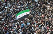 عقد على الثورة.. الحضور الدولي تنامى وعقّد المشهد السوري