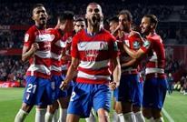 غرناطة يتفوق على برشلونة وريال مدريد ويحقق رقما مميزا بالليغا