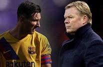 كومان يستبعد ميسي عن قائمة برشلونة لمواجهة دينامو كييف