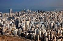 """أمر قضائي في لبنان بتوقيف مخرج هاجم حزب الله و""""أمل"""""""