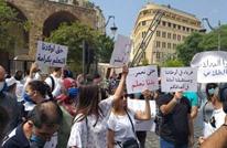 منظمة حقوقية: القيود على التحويلات تهدد مسيرة طلبة لبنان