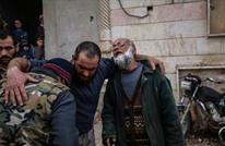 منظمة دولية تدين الهجمات المدفعية الأخيرة في سوريا