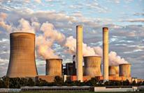 دراسة غربية : مستويات تلوث الهواء بشرق المتوسط مقلقة