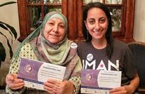 5 مسلمين يصنعون التاريخ في الانتخابات التشريعية بأمريكا