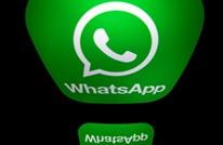 """""""واتساب"""" تدخل سوق الدفع بواسطة الهاتف المحمول بالهند"""