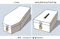 الصناديق الانتخابية العربية..