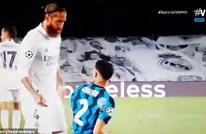 """راموس يشتم المغربي حكيمي بـ""""كلمات نابية"""".. تفاصيل (شاهد)"""