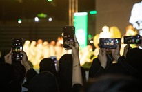 عرض فتيات من ذوي الإعاقة بالسعودية للزواج يفجر جدلا