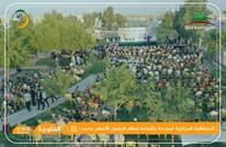 فعاليات عراقية منددة بالإساءة للنبي الكريم ﷺ وإحياء لمولده