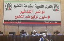 السودان.. إشهار تجمع شعبي لمقاومة التطبيع