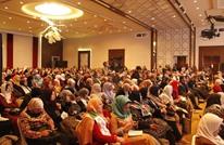 """مؤتمر """"رواد بيت المقدس"""" الإلكتروني يحشد لدعم فلسطين"""