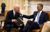 أوباما يهنئ بايدن.. ويحذر: النتائج تظهر انقساما حادا