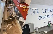 اعتداء على متجر لمواطن تركي بفرنسا.. هذا ما كتب على جدرانه
