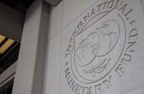 تركيا تسدد ديونا متراكمة على الصومال للنقد الدولي