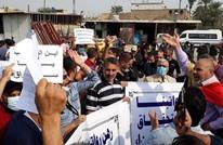 احتجاجات في عدة محافظات عراقية على تأخر الرواتب (شاهد)
