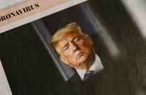 NYT: ترامب قد يلجأ لضرب إيران بعد خسارته الانتخابات