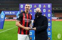 إبراهيموفيتش يتسلم جائزة أفضل لاعب بإيطاليا