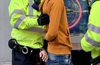 """تفاصيل احتجاز شرطة فرنسا لـ4 أطفال بتهمة """"تبرير الإرهاب"""""""