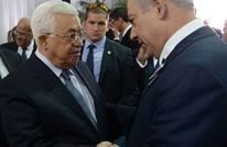 تقدير إسرائيلي يشرح مستقبل العلاقة مع السلطة الفلسطينية
