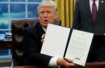 الغارديان: مخاوف من قرارات متعجلة في أيام ترامب الأخيرة