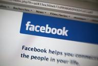 """""""فيسبوك"""" اشترى شركة """"برانش"""" الناشئة"""