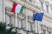 معدل التضخم في إيطاليا في أدنى مستوى منذ 5 سنوات