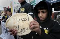 تظاهرة في الأقصى تضامنا مع مخيم اليرموك
