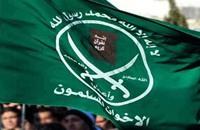 إخوان الأردن: فعالياتنا وأنشطتنا لن تكون عبر بوابة واحدة